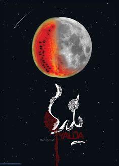 Yalda http://mylamis.com/yalda//?ref=adb74f6a29f7acc5377b714951defc70  yalda's night