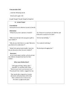 detailed lesson plan na tungkol sa pelikulang anak Lokal na literatura tungkol sa pelikulang pilipino online gaming balakid sa pag-aaral ng mga estudyante ng sekundarya sa pilipinas ay 2010-2011 introduksyon: ang bagong hinirasyon ng kabataan, pag-asa pa kaya ng ating bayan.