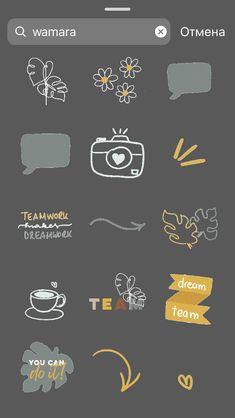 Instagram Emoji, Feeds Instagram, Iphone Instagram, Instagram And Snapchat, Instagram Quotes, Instagram Story Filters, Insta Instagram, Instagram Story Ideas, Insta Sticker
