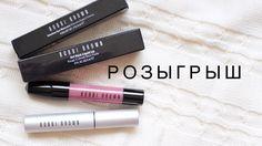 Поделиться03552Поделиться03552 Smokey Eye For Brown Eyes, Brown Art, Bobbi Brown, Brows, Lipstick, Beauty, Red, Eyebrows, Eye Brows