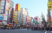 Akihabara - Wikipedia