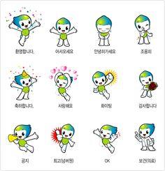 기본 응용형 12가지:환영합니다, 어서오세요, 안녕히가세요, 조용히, 축하합니다, 사랑해요, 화이팅, 감사합니다, 공지, 최고(넘버원), OK, 보건(의료)