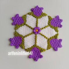 Baby Knitting Patterns, Crochet Patterns, Models For Sale, Needle Lace, Art Drawings Sketches, Eminem, Handicraft, Ladybug, Crochet Earrings