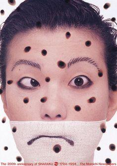 Japanese Poster: 200th Anniversary of Sharaku. Koji Mizutani. 1995