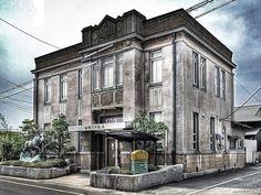 香川県仲多度郡多度津町の山本医院は1926(大正14年)築の近代建築です。 Panoramio - Photos by Wa Wa