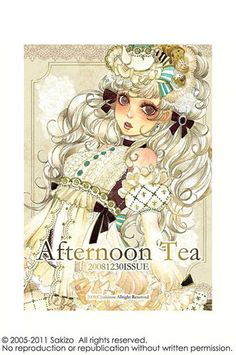 Afternoon Tea - SAKIZO