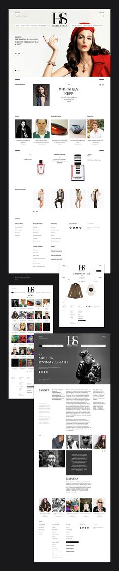 Hello Style #webdesign | #webdesign #it #web #design #layout #userinterface #website #webdesign <<< repinned by an #advertising #agency from #Hamburg / #Germany - www.BlickeDeeler.de | Follow us on www.facebook.com/BlickeDeeler