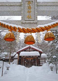 Hirayu Onsen Shrine #Takayama #Japan Takayama Japan, Place Of Worship, Alps, Japanese, Places, Japanese Language, Lugares