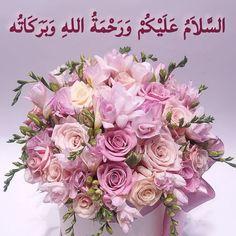 Good Morning Msg, Good Morning Images, Doa Islam, Islam Muslim, Islamic Images, Islamic Love Quotes, Jumah Mubarak, Islamic Dua, Islam Religion