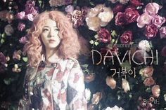 "Davichi pre-releases ""Turtle"" MV ft. 5dolls' Hyoyoung ~ Latest K-pop News - K-pop News   Daily K Pop News"