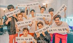 Baekhyun, Park Chanyeol, Exo Wallpaper Hd, Kai, Exo Stickers, Sehun Cute, Exo Lockscreen, Eric Dane, Exo Ot12