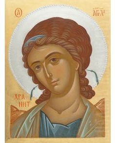 painted icon of the guardian angel