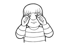 Herätä (Kuva: Elina Vanninen) School Signs, Sign Language, Fictional Characters, Art, Art Background, Kunst, Performing Arts, Fantasy Characters, Sign Language Art