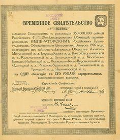 Russland - Eisenbahnanleihe Petrograd (St. Petersburg), September 1916, Interimsschein über eine 4,5% Obligation über 100 Rubel der Konsolidierten Inneren Eisenbahnanleihe der Atschinsk-Minussinsk-, Bessarabischen, Wolga-Bugulma-, Koltschugin-, Kulunda-, Moskau-Windau-Rybinsk-, Moskau-Kiew-Woronesh-, Olonezker, Rjasan-Uralsk, Tokmak-, Troizker und Schwarzmeer-Eisenbahnen, 29 x 24,7 cm, #163205, schwarz, beige, Stempel der Moskauer Bank