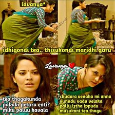 Adult Dirty Jokes, Funny Adult Memes, Funny Memes Images, Funny Jokes For Adults, Indian Actress Images, South Indian Actress Hot, Indian Bollywood Actress, Beautiful Bollywood Actress, Beautiful Blonde Girl