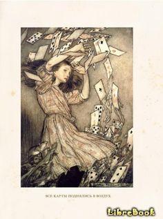 Алиса в Стране Чудес.Alice's Adventures in Wonderland