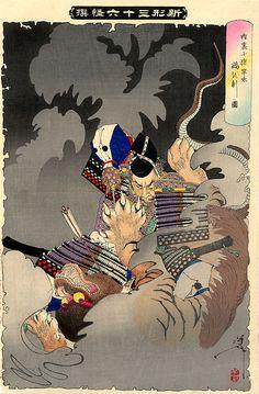 Yoshitoshi Killing of a Nue - 新形三十六怪撰 - Wikipedia