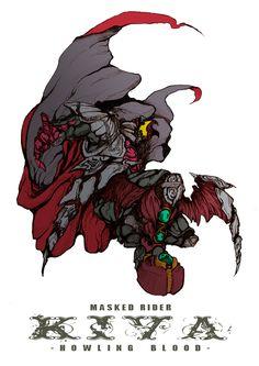 仮面ライダーキバ-HOWLING BLOOD-