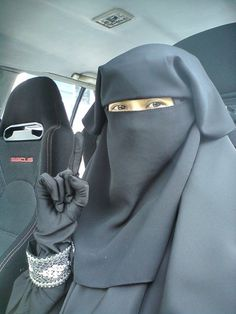 Reality Of Niqabis