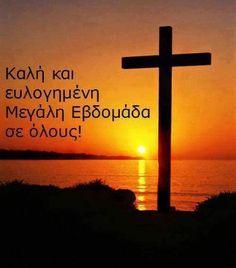 Lenten Season, Religious Architecture, Holy Family, Kai, Good Morning, First Love, Cathedral, Easter, Seasons