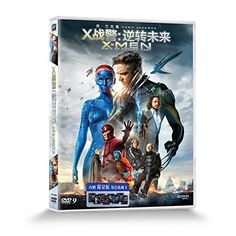 X-Men: Days of Future Past (Mandarin Chinese Edition) @ niftywarehouse.com #NiftyWarehouse #Xmen #Marvel #X-Men #Comics #Geek #ComicBooks
