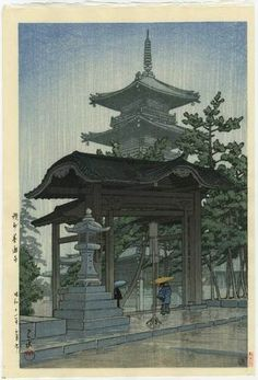 HASUI Japanese Woodblock Print TEMPLE RAIN