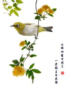 welcome to my world of animated and Glitter Birds Gif Background, Bird Gif, Beautiful Gif, Gifs, Disney Animation, Chinese Style, Landscape, Flowers, Buddha