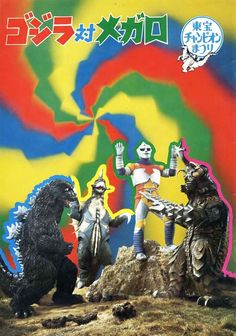 Godzilla vs Megalon!