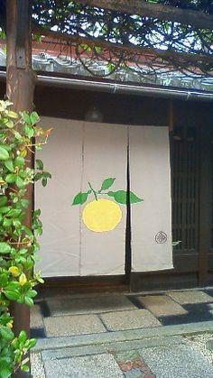 暖簾 - cloth window/door shades