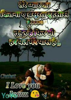 Sayri Hindi Love, Love Shayri, Good Night Sweet Dreams, Hindi Quotes, I Love You, Love Quotes, Waterfall, Brother, Places To Visit