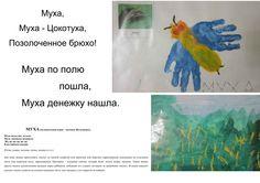 Книжка с заданиями, играми и рисунками детей от Ольги Смыковой Parrot, Fish, Pets, Animals, Parrot Bird, Animales, Animaux, Pisces, Animal