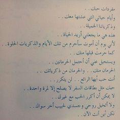 سعودالشعلان