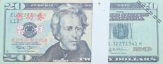 Bank teller training notes unc. from China Lot of (100) $20 notes Free Shipping