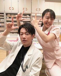 Takeru Sato, Japanese Drama, Ulzzang Couple, Drama Movies, Asian Actors, Animation Film, Video Clip, Kdrama, Relationship