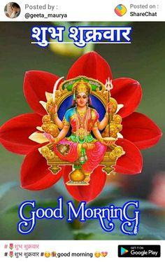 Good Morning Google, Lakshmi Images, Morning Greeting, Morning Quotes, Happy Friday, Spirituality, How To Get, God, Indian Gods
