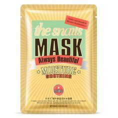 where to buy face masks for acne gentle face mask where can i get face masks the best mask best male face mask best store bought face mask - Beige