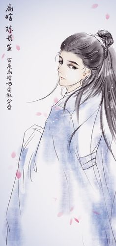 LuHan 鹿晗|| Chen Changsheng, Fighter of the Destiny [Fanart Cr: TvT-Sibylla]