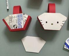 牛乳パックで子供のお菓子入れ | あんふぁんWeb Diy And Crafts, Crafts For Kids, Diy Toys, Craft Work, Recycled Materials, Diy Cards, Kids And Parenting, Origami, Upcycle