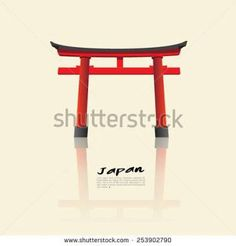 Torii gate (would have it as a black silhouette)