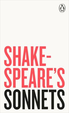 essays of william shakespeare