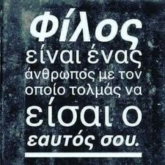 Charles Peguy, Quotes To Live By, Life Quotes, Biblical Verses, Unique Quotes, My Philosophy, Perfection Quotes, Good Night Quotes, Greek Quotes