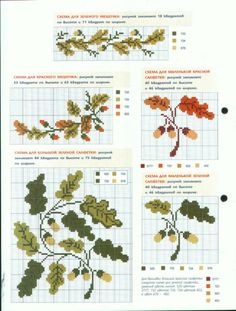oak leaf cross stitch patterns