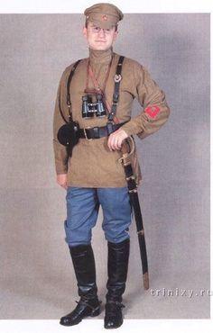 Униформа Красной Армии 1918-1945.