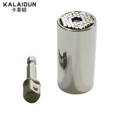Kalaidun 2ピース/セットゲイターグリップユニバーサルソケット多機能ハンドツールレンチセット修復ツールキットパワードリルアダプター