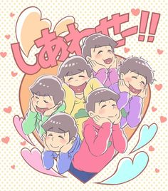 Image in osomatsu-san collection by ARMY on We Heart It Otaku, Japanese Show, Ichimatsu, The Brethren, South Park, Hot Boys, We Heart It, Anime, Character Design
