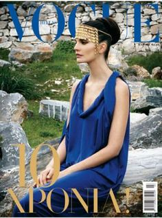 Vogue Greece March 2010- cover2.jpg - mylusciouslife.com - Vogue magazine covers
