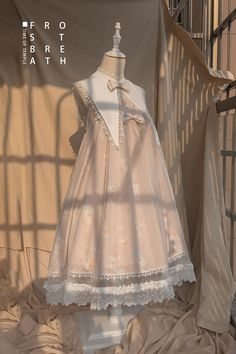 Ice Milky Tea JSK by Chronoss Temple Pre-order ends on Dress Outfits, Cool Outfits, Fashion Dresses, Aesthetic Fashion, Aesthetic Clothes, Pretty Dresses, Beautiful Dresses, Lolita Cosplay, Royal Clothing
