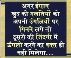 Best quotes on life shayari hindi images download 2017   Best chhath shayari image download 2017 Best Collection of beautiful hindi quote images best couple shayari in hindi wallpape Best quotes on life shayari hindi images download 2017