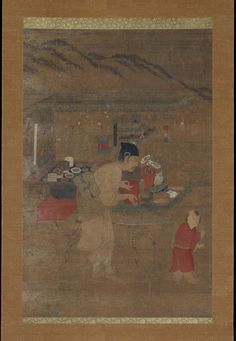 Sweetmeat vendor and a child - Chinese, 14th Century. Museum of Fine Arts, Boston.