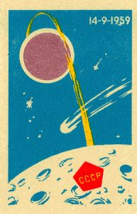 vintage matchbox photos of outer space - Google Search